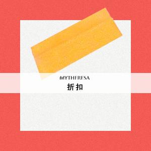 MYTHERESA最后一天!精选童装折扣品满额额外20%OFF