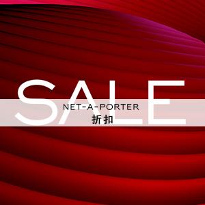NET-A-PORTER:折扣高达60%OFF