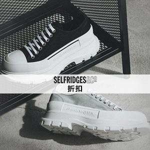 Selfridges 限时闪促:精选鞋履30%OFF