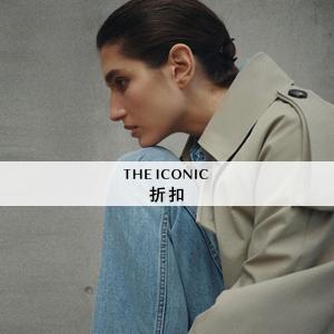 THE ICONIC 夏日折扣升级!