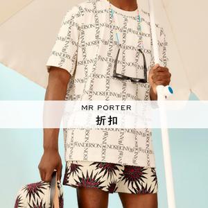Mr Porter:折扣高达80%OFF,精选折扣品额外20%OFF