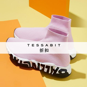 Tessabit:精选商品限时额外20%OFF