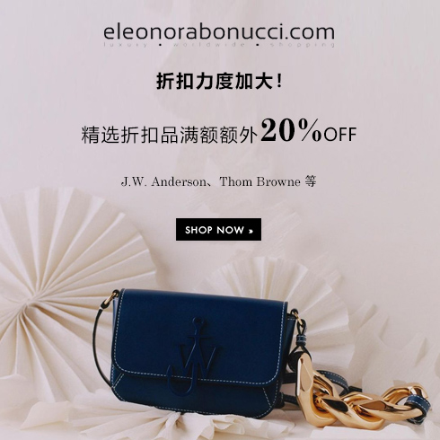 Eleonora Bonucci:精选折扣品满额额外20%OFF