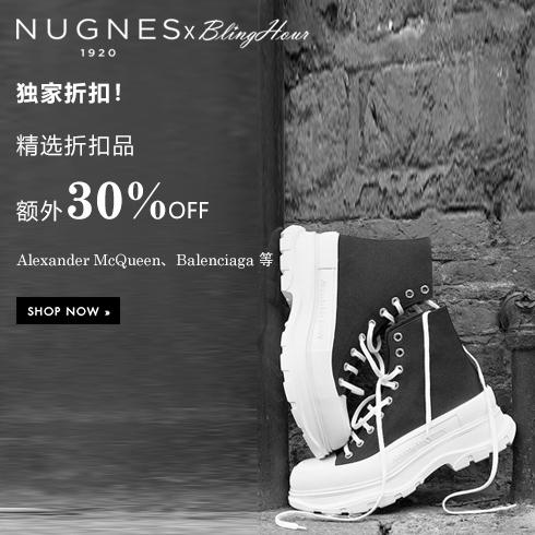 Nugnes1920闪亮独家:精选折扣品额外30%OFF