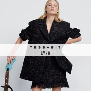 Tessabit:精选正价品限时10%OFF