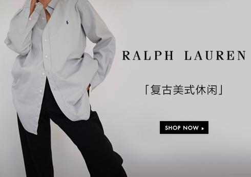 Ralph Lauren | 美式复古休闲