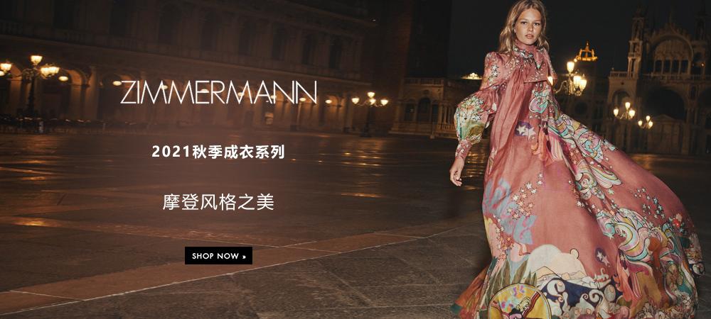 Zimmermann 2021秋冬系列