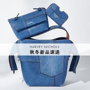 HARVEY NICHOLS:新品速递