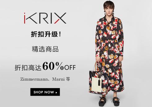 iKRIX夏季特卖:折扣高达60%OFF