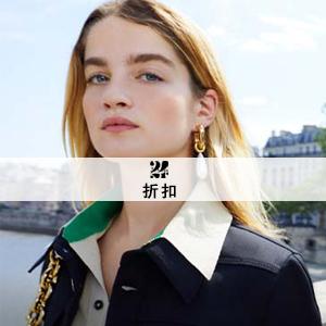 24S早秋折扣:精选新品15%OFF
