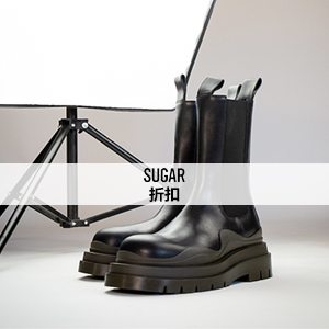 Sugar:精选正价品独家20%OFF