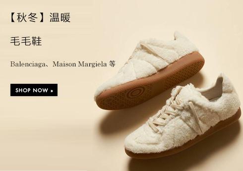 秋冬的温暖:毛毛鞋